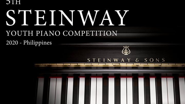 5th Steinway Youth Piano Competition